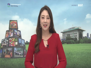 음성군정뉴스 2017년 10월 상반기 사진