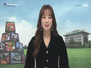 음성군정뉴스 2018년 1월 상반기 사진