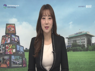 음성군정뉴스 2018년 2월 상반기 사진