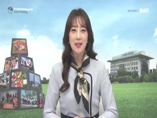 음성군정뉴스 2018년 3월 상반기 사진