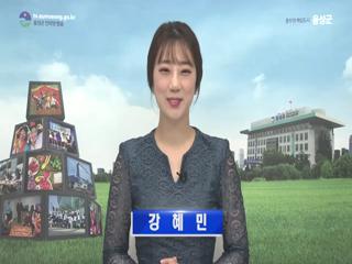 음성군정뉴스 2018년 4월 상반기 사진