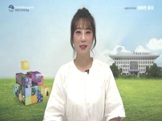 음성군정뉴스 2018년 7월 하반기 사진