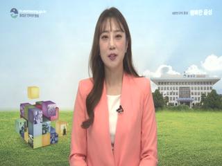 음성군정뉴스 2018년 10월 상반기 사진