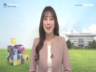 음성군정뉴스 2018년 12월 상반기 사진