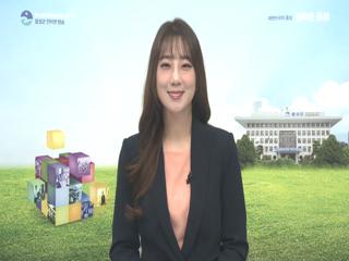 음성군정뉴스 2019년 1월 상반기 사진