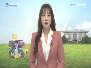 음성군정뉴스 2019년 1월 하반기 사진