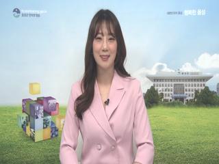 음성군정뉴스 2019년 4월 상반기 사진