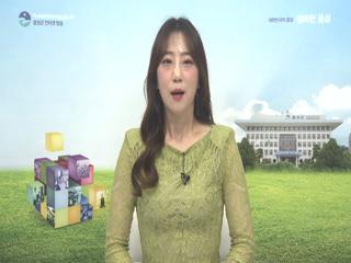 음성군정뉴스 2019년 5월 상반기 사진