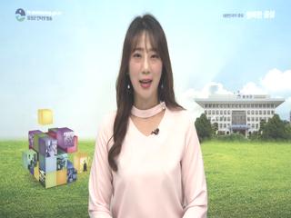 음성군정뉴스 2019년 6월 상반기 사진