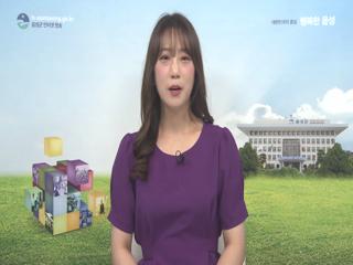 음성군정뉴스 2019년 7월 상반기 사진