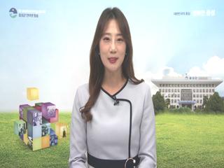 음성군정뉴스 2019년 8월 하반기 사진