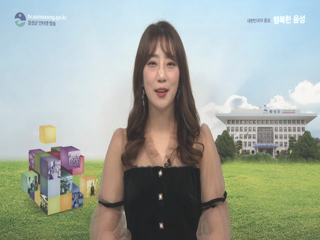 음성군정뉴스 2019년 11월 하반기 사진