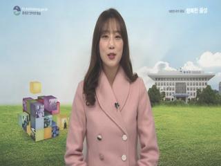 음성군정뉴스 2020년 1월상반기 사진