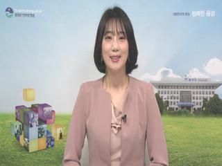 음성군정뉴스 2020년 7월 하반기 사진